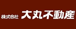 [バナー]株式会社大丸不動産