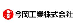 [バナー]今岡工業株式会社