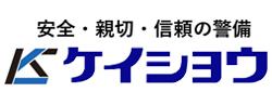 [バナー]株式会社ケイショウ