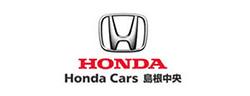 Honda Cars 島根中央