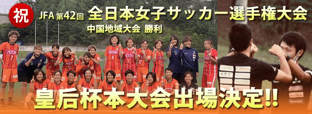 9月19日皇后杯中国大会